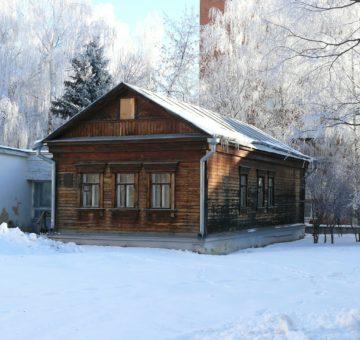 Музей Н.Н. Бурденко