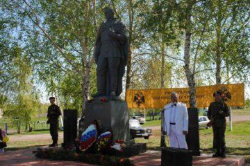 Памятник солдатам-землякам
