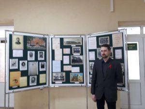 Передвижная выставка «Науке посвятив свой ум…»
