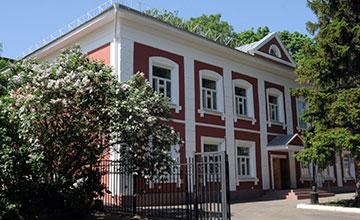 Музей И.Н. Ульянова