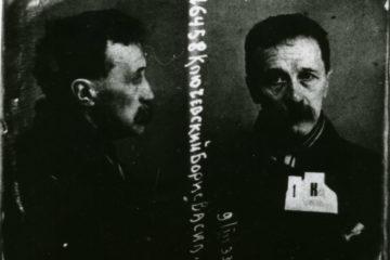 Судьба сына  В.О. Ключевского