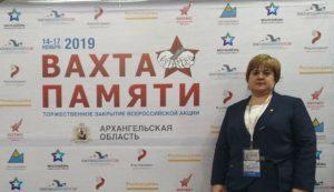 Поисковики из Пензы приняли участие в закрытии Вахты Памяти — 2019.