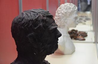 Выставка «Первопроходцы каменного века»