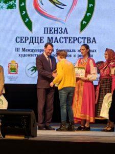 Итоги «Конкурса мастерства» подвели в ККЗ «Пенза»