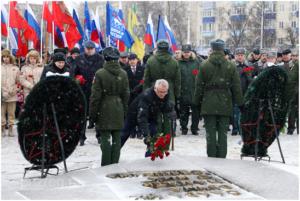 Митинг памяти в День неизвестного солдата прошел в Пензе
