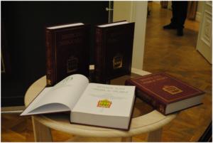 Председатель Пензенского РВИО Олег Ягов представил новое издание «Пензенской энциклопедии»