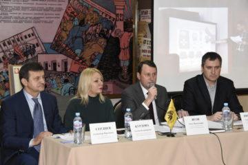 В Пензе прошло Общее собрание членов регионального отделения «Российского военно-исторического общества»