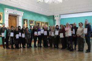 Сотрудники Пензенского краеведческого музея приняли участие в научно-практическом семинаре «Инновационные формы экскурсионной работы»