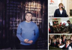 Проекты членов Пензенского отделения РВИО поддержаны Фондом Президенстких грантов