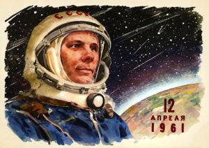 12 апреля 2020 года исполнилось 59 лет со дня первого полета человека в космос.