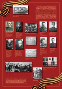 Рубрика «Пензенская область в годы Великой Отечественной войны» №3