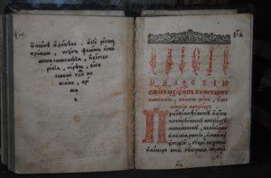 День Славянской  культуры и письменности