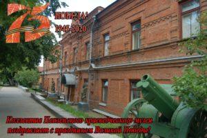 Пензенский краеведческий музей принял участие во Всероссийской акции «Споём День Победы со всей страной»!
