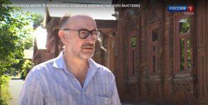 10 июля в музее В.О. Ключевского представили живописные полотна пензенского художника Дмитрия Мотова.
