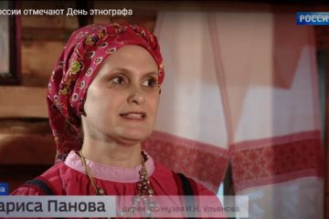 17 июля в России отмечают День этнографа