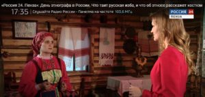 «Россия 24. Пенза»: День этнографа в России. Что таит русская изба, и что об этносе расскажет костюм?