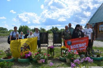 Торжественная церемония открытия мемориальных досок, посвященных Полным Георгиевским кавалерам, прошла в Пензе