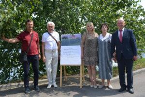 27 июля 2020 г. прошел традиционный день памяти М.Ю. Лермонтова в Музее-заповеднике «Тарханы»
