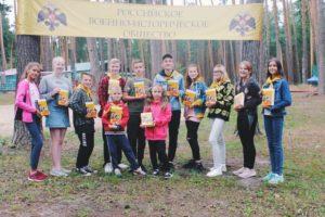 Все дети, побывавшие в военно-историческом лагере «Наследники Великих побед» в Пензенской области, получат в подарок книгу «Военная история России»