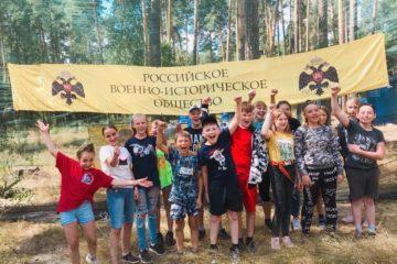 Более 400 школьников станут участниками военно-исторического лагеря «Наследники Великих побед» в Пензенской области