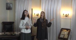Видеосюжет: Приглашает клуб «Академия Успеха»
