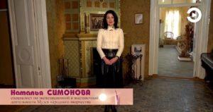 В рубрике «Пенза — место в сердце» телеканала «Экспресс» специалист по экспозиционной и выставочной деятельности Наталья Симонова