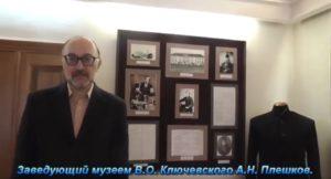 Выставка «Пенза, семинария, ректор, инспектор»