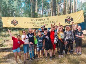 Военно-исторический лагерь «Наследники великих побед»