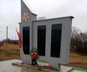 В Лунинском районе открыт воинский мемориал