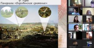 Батальная живопись стала темой заседания Студенческого общества по изучению военной истории России