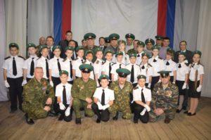9 декабря в городе Белинском состоялась торжественное посвящении в кадеты пограничных войск учащихся 5 класса школы № 2