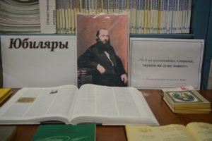 5 декабря в библиотеке краеведческого музея открылась выставка «Что не выскажешь словами, звуком на душу навеет», посвящённая 200-летию со дня рождения А. А. Фета