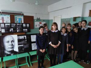 Учащиеся МБОУ СОШ п. Золотарёвка ознакомились с выставкой «Полководцы Великой Отечественной войны»