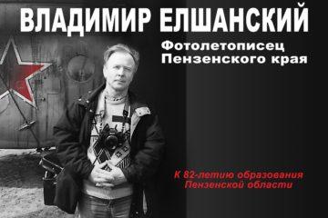 В музее им. Ульянова откроется новая выставка!
