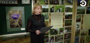 В Пензе открылась фотовыставка «Заповедная Россия»