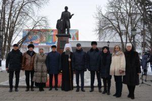 28 января 2021 года у памятника В.О. Ключевскому состоялась торжественная церемония возложения цветов