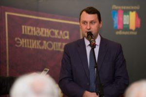 31 января отмечает день рождения Председатель Пензенского регионального отделения РВИО Олег Ягов!
