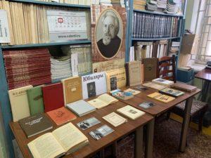 В библиотеке Пензенского краеведческого музея открылась книжная выставка, посвящённая 190 -летию со дня рождения Н. С. Лескова (1831-1895) «Большой талант»