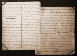 В музее В.О. Ключевского хранится уникальная рукопись