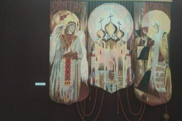 В Музее народного творчества начала работать выставка гобеленов «Тканые гобелены»