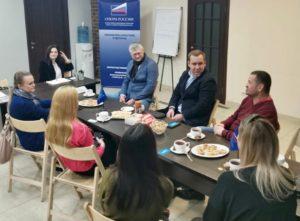 18 февраля прошло первое заседание Комитета по туризму регионального отделения общероссийской общественной организации малого и среднего предпринимательства «Опора России» в Пензе
