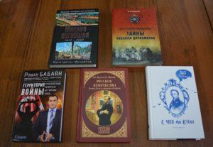 В дар Пензенскому краеведческому музею были переданы книги от Пензенской областной библиотеки имени М. Ю. Лермонтова