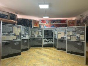 В Пензенском краеведческом музее с 24 февраля по 9 марта 2021 года работает всероссийская выставка «Без срока давности»
