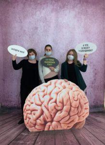 Яркая, интерактивная выставка «Внутри человека»