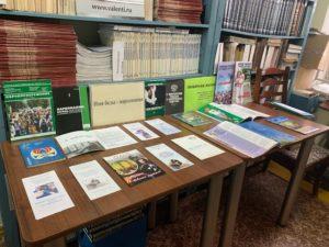 В рамках месячника по борьбе с наркоманией в библиотеке Пензенского краеведческого музея открылась книжная выставка, состоящая из двух разделов