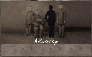 Вот такой подарок получили мы от Московского театра «Школа современной пьесы»