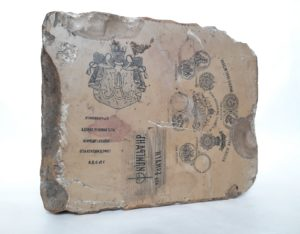Интересная находка передана в Пензенский краеведческий музей!
