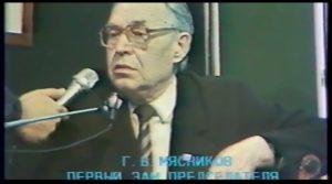 20 марта исполнилось 95 лет со дня рождения Георга Васильевича Мясникова (1926-1996)