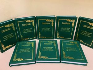9 апреля 2021 г. в 16.00 в музее В.О. Ключевского состоится презентация 3-го издания книги В.О. Ключевского «Афоризмы и мысли об истории»