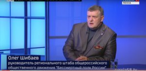 «Россия 24. Пенза»: сценарии Бессмертного полка в Пензе — онлайн или оффлайн?